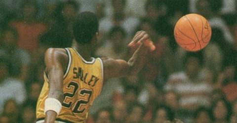 El exjugador de la NBA, John Salley, crea una vida mejor