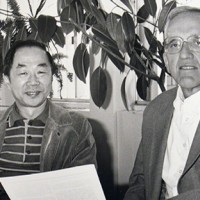 The China Project History Part 2