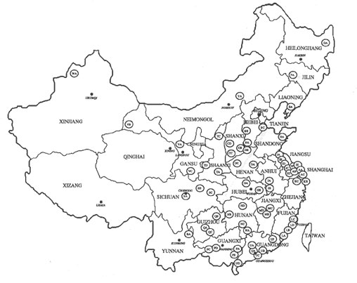 China survey areas in 1983